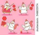 Cartoon Chicken With...