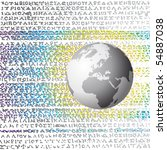 world and letters | Shutterstock . vector #54887038