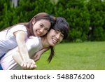a young romantic couple... | Shutterstock . vector #548876200