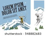 illustration in retro style of... | Shutterstock .eps vector #548882683