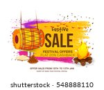 creative sale banner or sale... | Shutterstock .eps vector #548888110