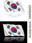 south korean flag flowing | Shutterstock .eps vector #54898402