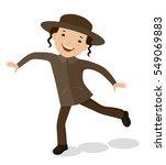 dancing of little cartoon... | Shutterstock .eps vector #549069883