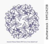 ancient chinese pattern of... | Shutterstock .eps vector #549124258