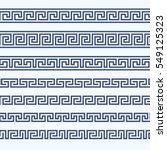 Greek pattern border - grecian ornament