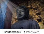 Giant Buddha In Nara Town In...