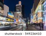 tokyo  japan   november 20 ... | Shutterstock . vector #549236410