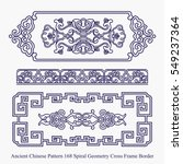 Ancient Chinese Pattern Of...