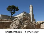 Small photo of In the Nabi Samuel national park. Judaea, Israel.