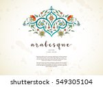 vector vintage decor  ornate... | Shutterstock .eps vector #549305104