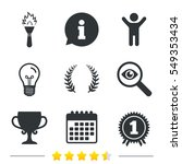 first place award cup icons.... | Shutterstock . vector #549353434