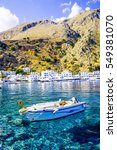 Small photo of Loutro - famous holiday resort on the Libyan sea coast of Crete, Southern Crete, Greece