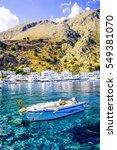 Small photo of Loutro - famous holiday resort on the Libyan sea coast of Crete, Southern Crete, Greece