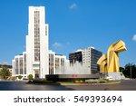 mexico city mexico   december...   Shutterstock . vector #549393694