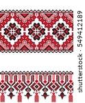 embroidered good like handmade... | Shutterstock .eps vector #549412189