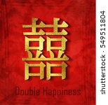 chinese characters double... | Shutterstock .eps vector #549511804