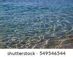 Sparkling Ocean Wave
