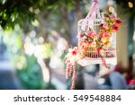 wedding decoration | Shutterstock . vector #549548884