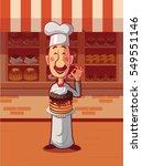 baker hold cake on plate.... | Shutterstock .eps vector #549551146
