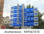 shanghai china   october 30 ... | Shutterstock . vector #549567373