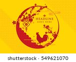 vector of modern chinese... | Shutterstock .eps vector #549621070