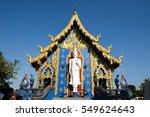 Chiang Rai  Thailand   December ...