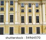vienna schoenbrunn castle detail - stock photo