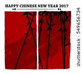 happy chinese new rooster year... | Shutterstock .eps vector #549656734