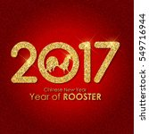 chinese calendar for the 2017... | Shutterstock .eps vector #549716944