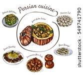 iranian menu colorful... | Shutterstock .eps vector #549741790