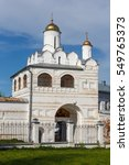 annunciation gate church of the ... | Shutterstock . vector #549765373