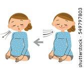 the breathing method of the...   Shutterstock .eps vector #549797803