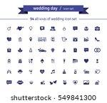 outline modern flat web icons... | Shutterstock .eps vector #549841300