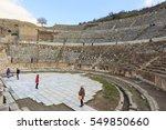 Ephesus  Turkey  Jan 28  2013 ...