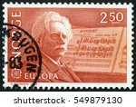Small photo of MOSCOW, RUSSIA - SEPTEMBER 16, 2016: A stamp printed in Norway shows Edvard Hagerup Grieg (1843-1907), composer and his Piano Concerto in A-minor, 1983