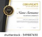 diploma certificate template... | Shutterstock .eps vector #549887650