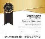 diploma certificate template...   Shutterstock .eps vector #549887749