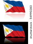 philippines flag flowing | Shutterstock .eps vector #54990283