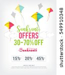 creative sale banner or sale... | Shutterstock .eps vector #549910348