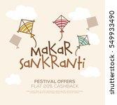 celebrate makar sankranti...   Shutterstock .eps vector #549933490