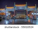 the renovated qianmen street... | Shutterstock . vector #55010524