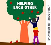 helping each other illustration ... | Shutterstock .eps vector #550194874