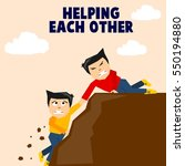 helping each other illustration ... | Shutterstock .eps vector #550194880