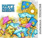 illustration of happy makar...   Shutterstock .eps vector #550262368