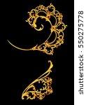 2 golden decorative elements | Shutterstock . vector #550275778