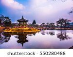 Small photo of Gyeongbokgung palace in winter seoul city korea