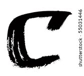 c   black ink letters isolated... | Shutterstock . vector #55031446