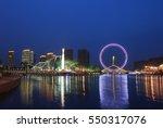 ferris wheel | Shutterstock . vector #550317076