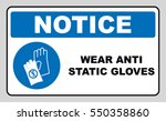 safety sign  hand protection... | Shutterstock .eps vector #550358860