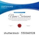 vector certificate template.   Shutterstock .eps vector #550360528